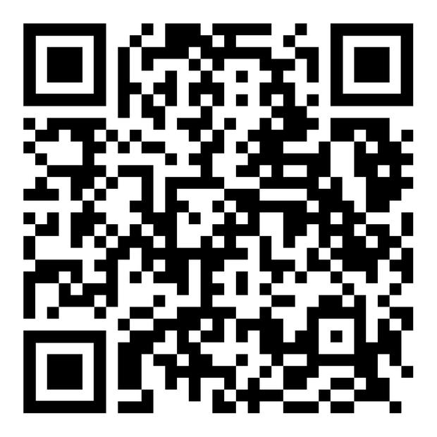 QR Code Open Air Kino Kartenvorbestellung